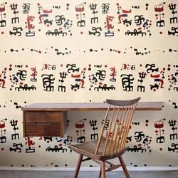 Removable Wallpaper Tiles wallpaper tiles removable wallpaper | designyourwall