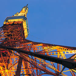 Low angle view of a tower, Tokyo Tower, Shiba Park, Minato Ward, Tokyo Prefecture, Japan