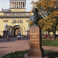 Bust on a pedestal in front of a college, The Admiralty, Naval College, St. Petersburg, Russia