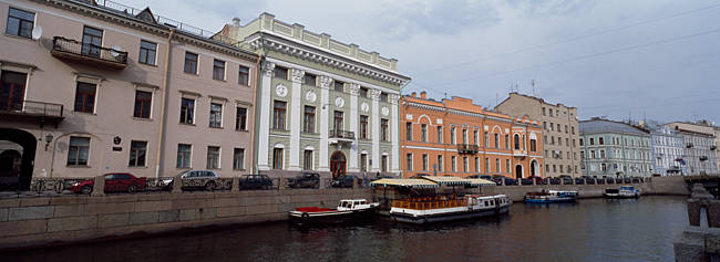 Buildings along a river, Moskva river, Moscow, Russia