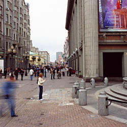 Group of people walking on the street, Arbat Street, Moscow, Russia