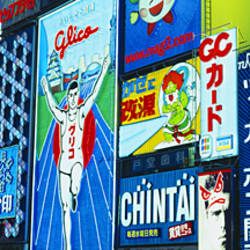 Billboards lit up at night, Dotombori District, Osaka, Japan