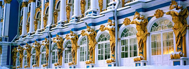 Catherine Palace Pushkin Russia
