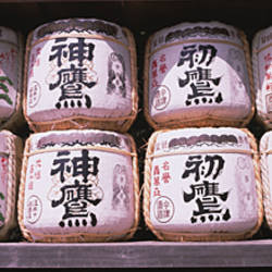 Close-up of saki barrels, Kamakura, Japan